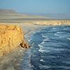 Paracas Peninsula Namesake